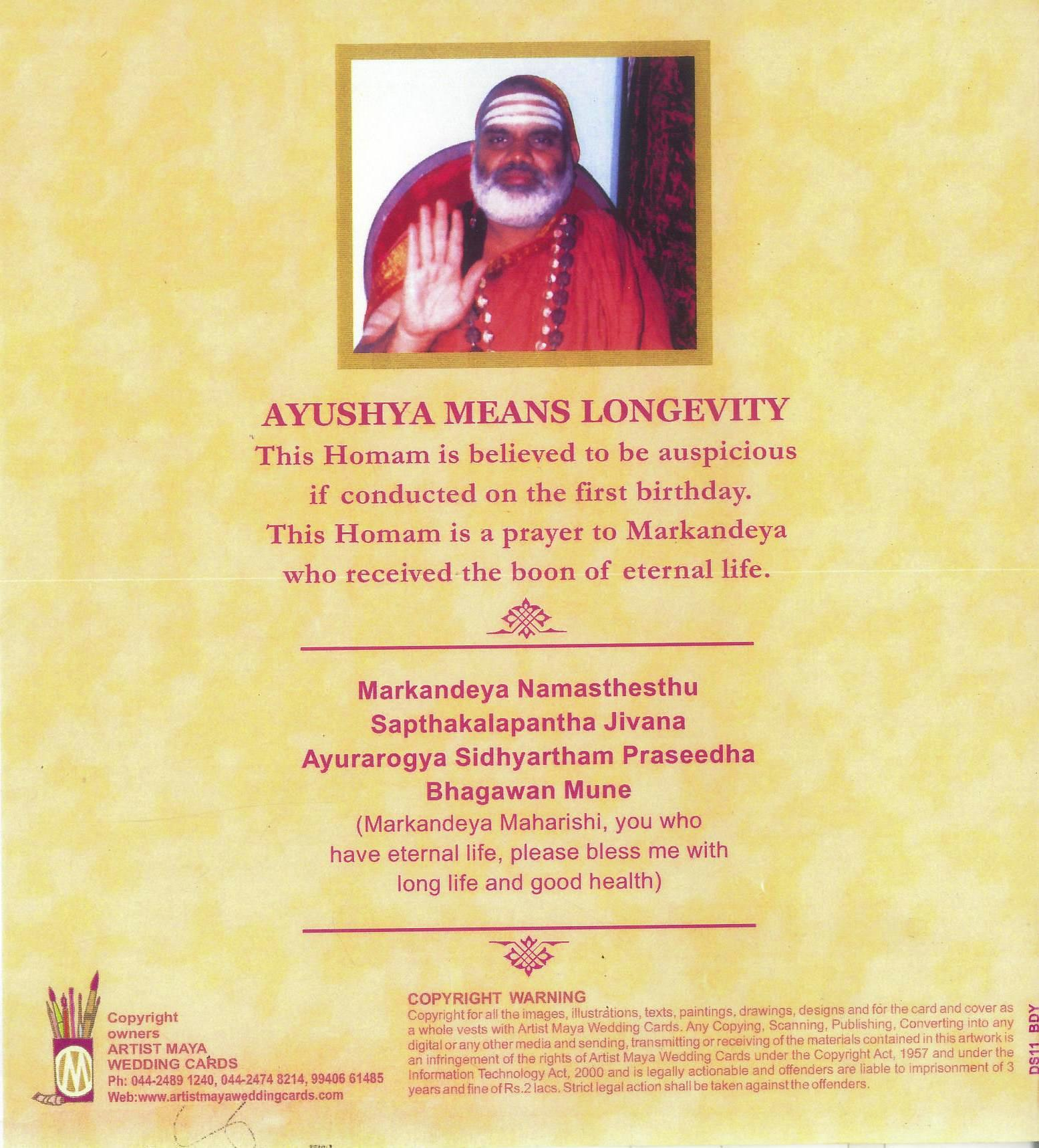 Adhruths ayushomam adhruth yagyaraman stopboris Gallery